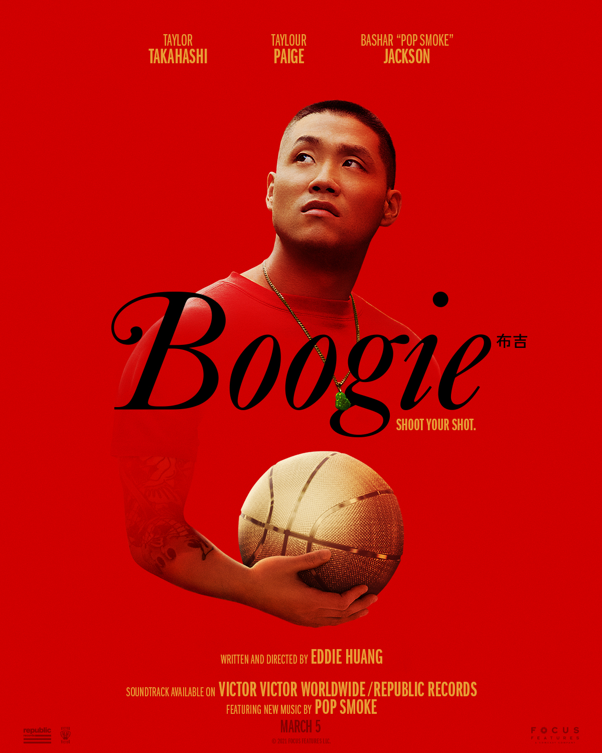 Complimentary Screening of BOOGIE: March 25